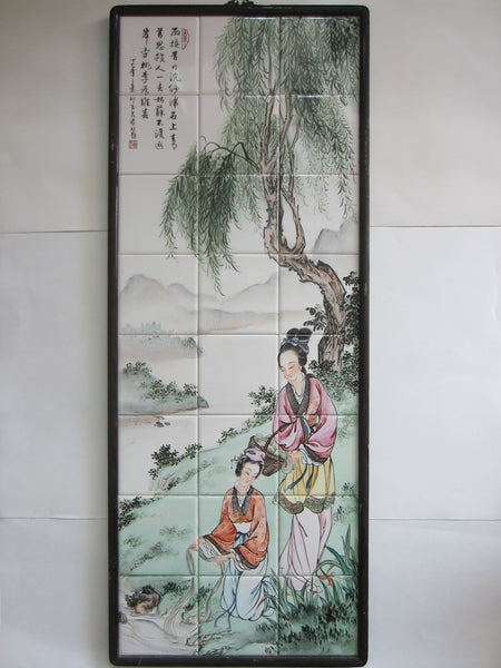 Chinese Hand Painted Botanical Figurative Porcelain Tiles Calligraphy Script Signature