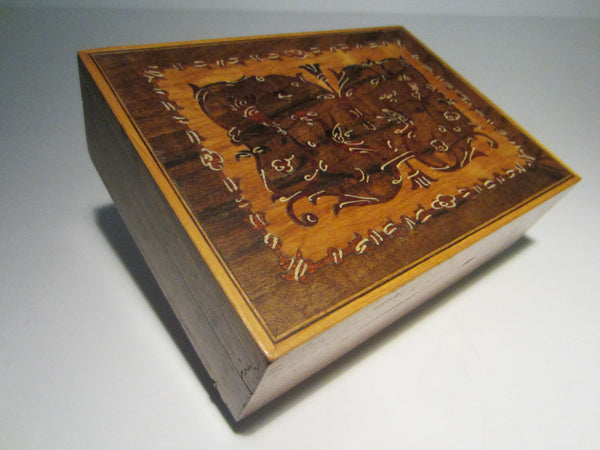 A Switzerland Musical Jewelry Box Butterfly Inlaid Romantic Rhymes