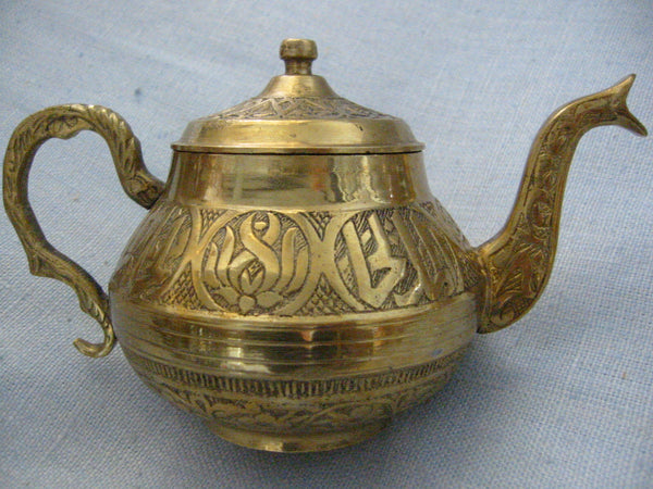 Brass Celtic Teapot Eastern Inspiration Asian Design - Designer Unique Finds   - 3