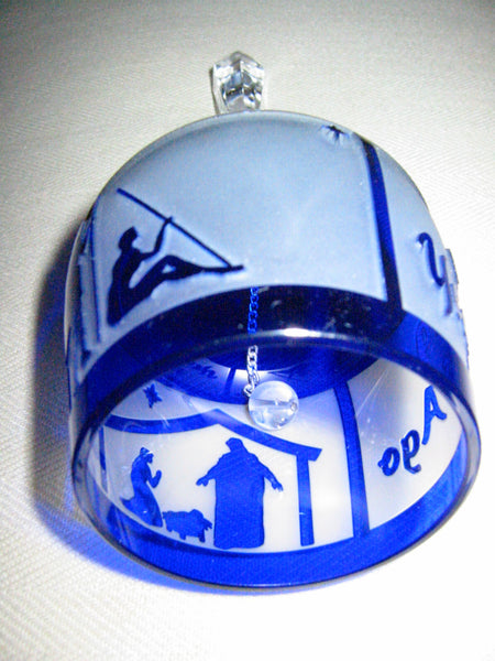Nativity Cut Crystal Royal Blue Mid Century Signature Bell - Designer Unique Finds