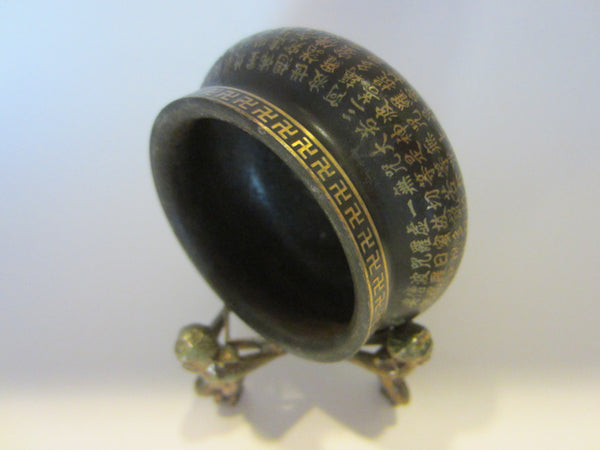 Oriental Miniature Black Bronze Incense Bowl Hand Engraving Gold Symbols - Designer Unique Finds