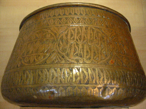 Islamic Revival Brass Pot Mid Eastern Calligraphy Chasing Engravings Decoration - Designer Unique Finds