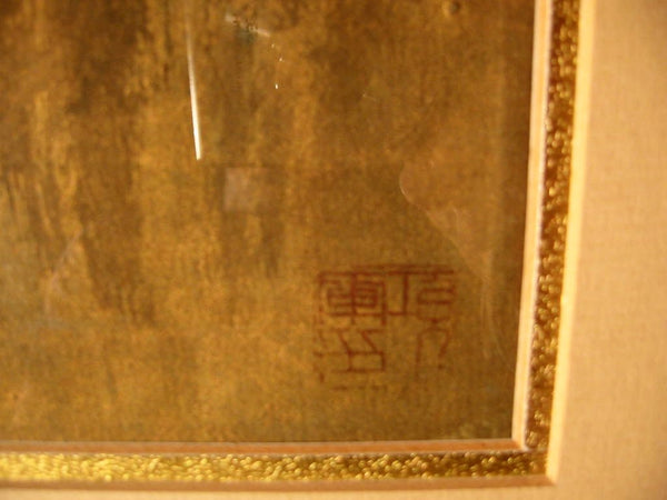 Chinese Lithograph Portrait Tang Dynasty Style - Designer Unique Finds   - 6