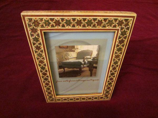 Persian Inlaid Marquetry Khatam Picture Frame - Designer Unique Finds
