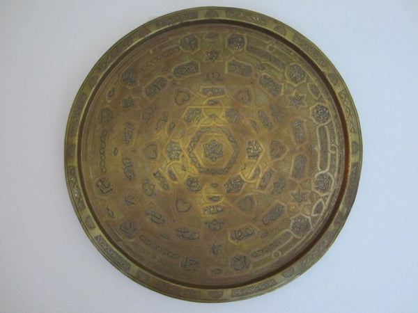 Brass Mid Eastern Inspire Circular Tray Monogram Symbolic Etching Imported - Designer Unique Finds   - 1