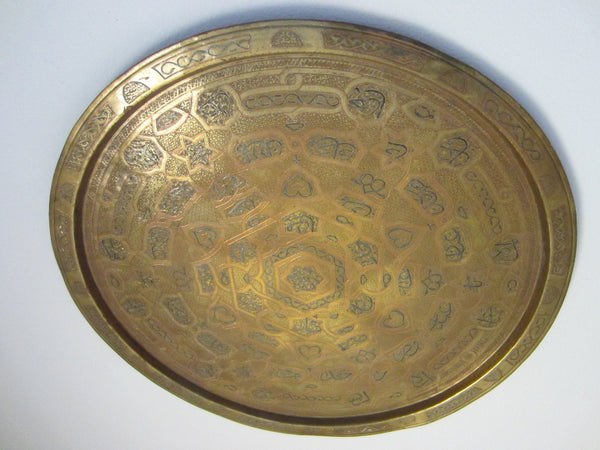 Brass Mid Eastern Inspire Circular Tray Monogram Symbolic Etching Imported - Designer Unique Finds   - 4
