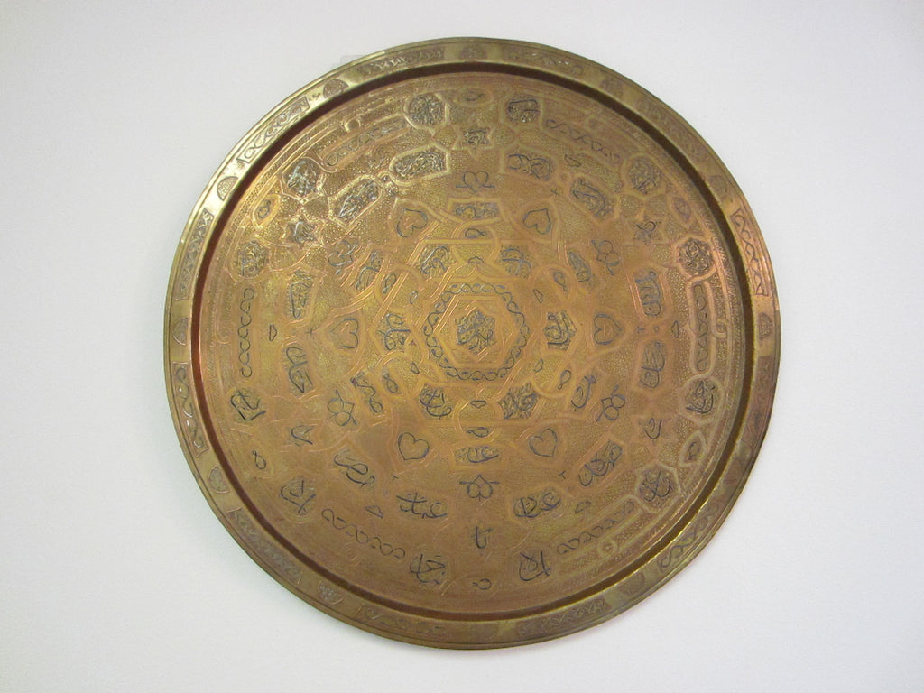 Brass Mid Eastern Inspire Circular Tray Monogram Symbolic Etching Imported - Designer Unique Finds   - 3