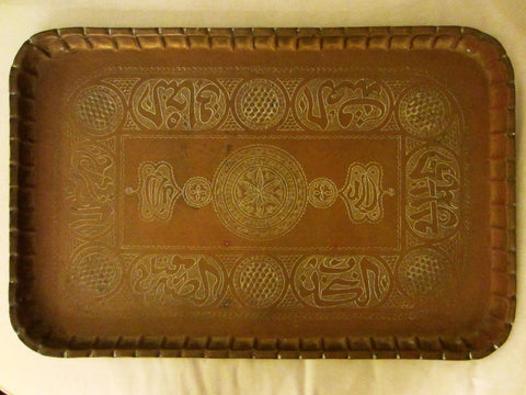 Islamic Revival Brass Rectangular Tray Decorated Monogram Chasing - Designer Unique Finds