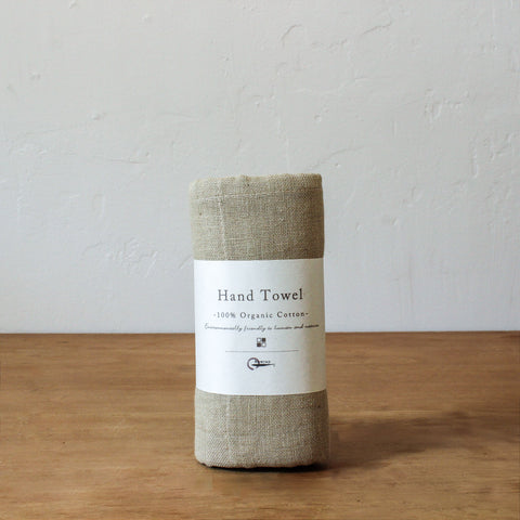 Organic Hand Towel Green