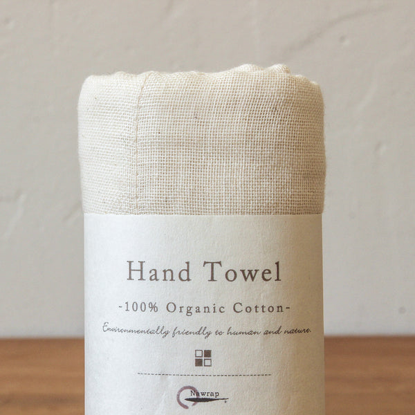 Organic Hand Towel Natural