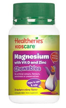 Healtheries KidsCare Magnesium With Vit D and Zinc Chewable Tablets (60s)