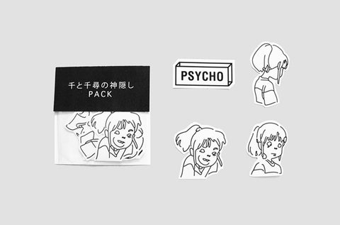 Spirited Away Sticker Pack -  - Angst Child