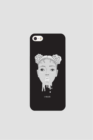 Fka phonecase - Phonecase - Angst Child