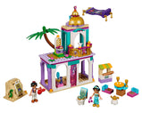 41161 Aladdin and Jasmine s Palace Adventures