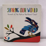Sharing Our World (board book)