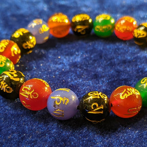 Agate Bracelet - Multi color natural stones