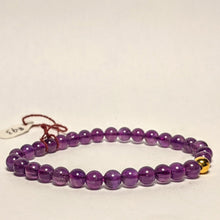 Load image into Gallery viewer, Amethyst bracelet -  natural stones