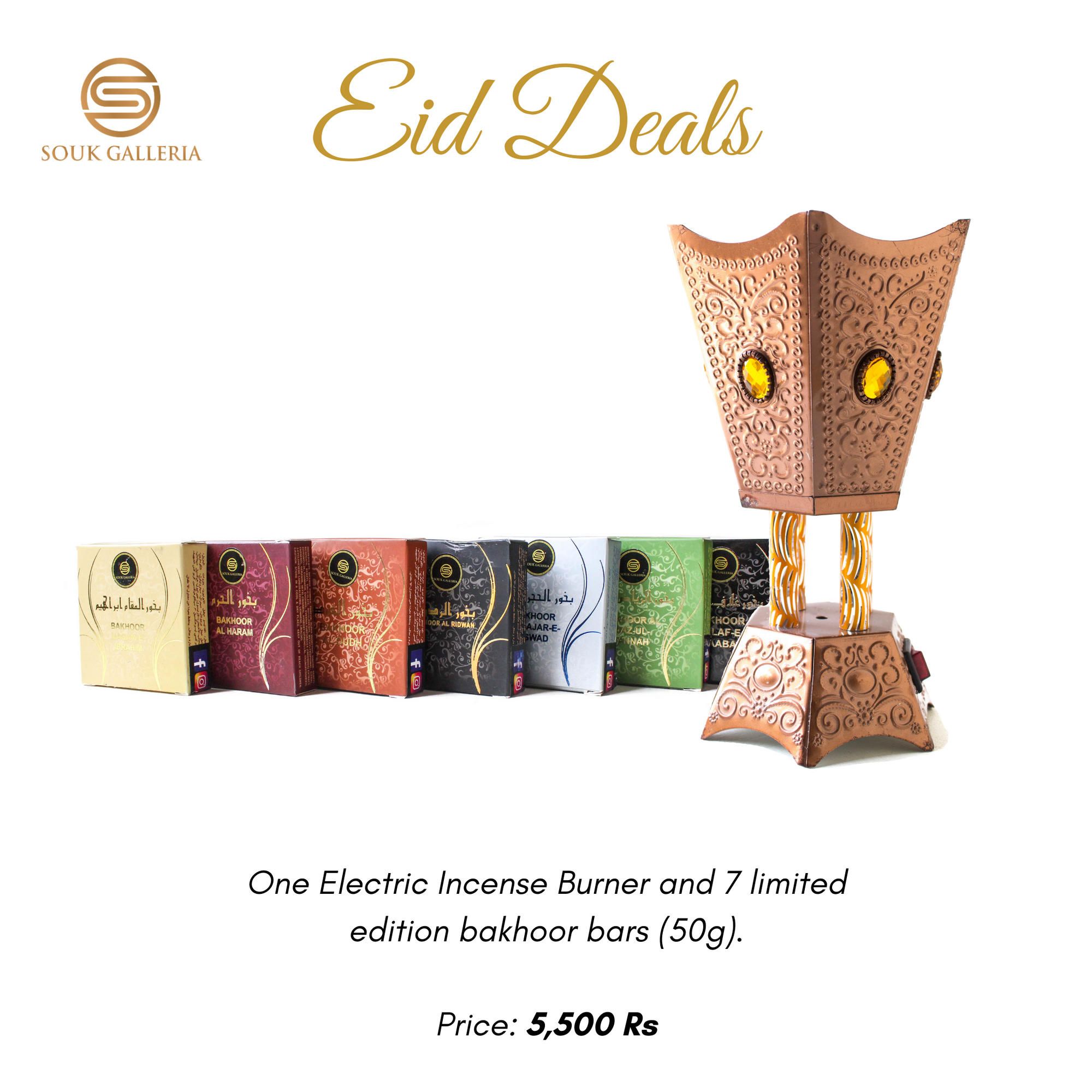 EID MEGA DEALS