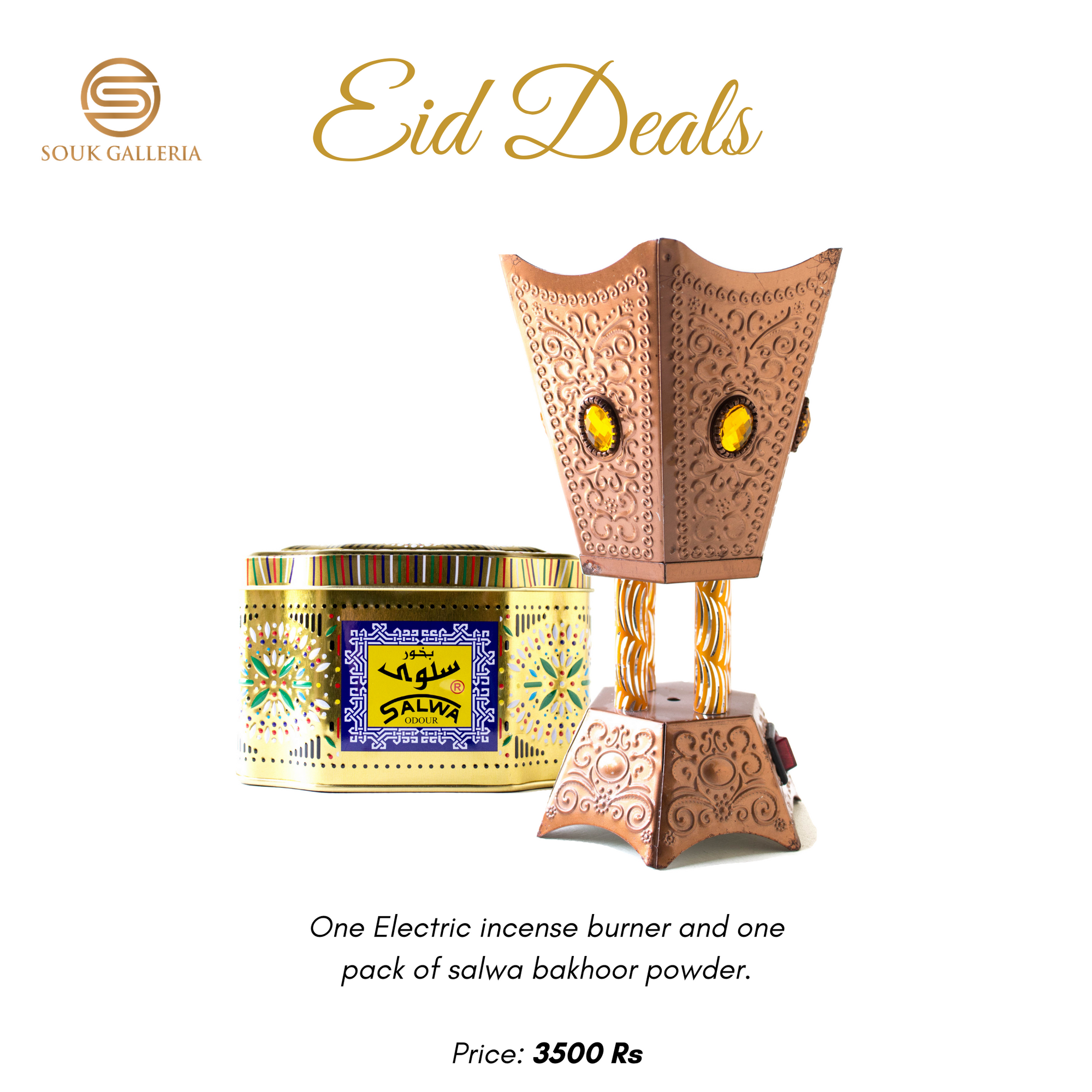 EID MEGA DEAL #5