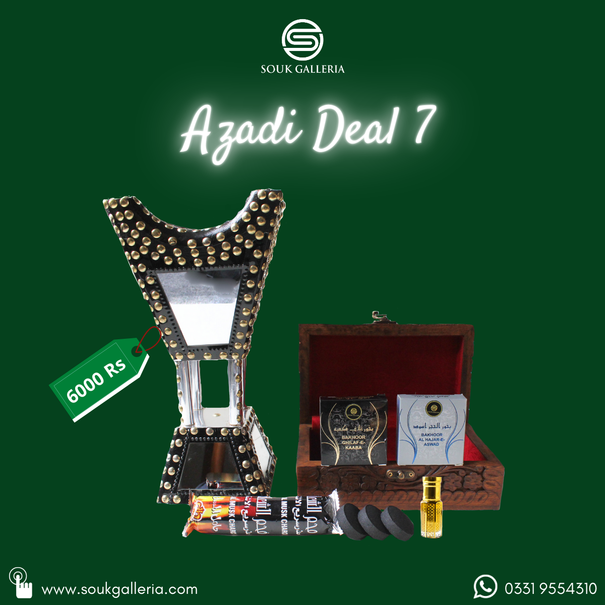 EID MEGA DEAL#1