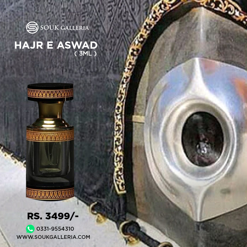 ATAR HAJR-E-ASWAD From the Holy City of Makkah, Kingdom of Saudi Arabia 🇸🇦