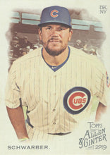 Load image into Gallery viewer, 2019 Topps Allen & Ginter BASE Cards (201-400) ~ Pick your card - HouseOfCommons.cards