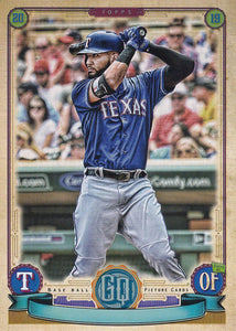 2019 Topps Gypsy Queen Baseball MISSING NAMEPLATE Parallels: #269 Nomar Mazara