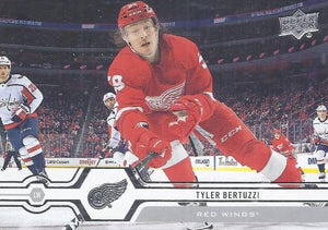 2019-20 Upper Deck Hockey SERIES 1 (1-100) ~ Pick your card
