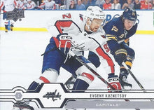 Load image into Gallery viewer, 2019-20 Upper Deck Hockey SERIES 1 (1-100) ~ Pick your card