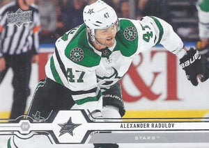 2019-20 Upper Deck Hockey SERIES 1 (101-200) ~ Pick your card