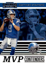 Load image into Gallery viewer, 2019 Panini Contenders MVP CONTENDERS Insert - Pick Your Cards: #MVP-MS Matthew Stafford  - Detroit Lions