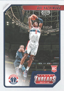 2019-20 Panini Chronicles Basketball Cards #1-100: #87 Rui Hachimura RC - Washington Wizards