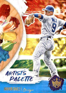 2020 Panini Diamond Kings Baseball ARTIST'S PALETTE Insert ~ Pick your card