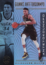 Load image into Gallery viewer, 2019-20 Panini Illusions Basketball Cards #1-100: #26 Giannis Antetokounmpo  - Milwaukee Bucks