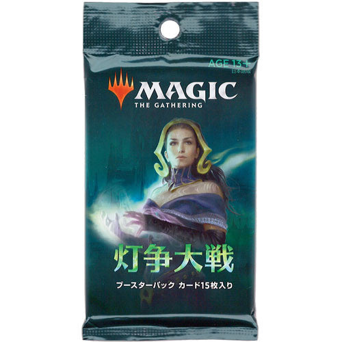 Mtg War Of The Spark Booster (japanese)