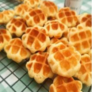 Bomma Biscuits Waffle (8x29g)