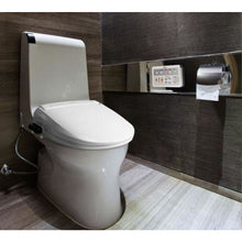 Load image into Gallery viewer, Bio Bidet Supreme BB-1000 Advanced Seat - BB1000