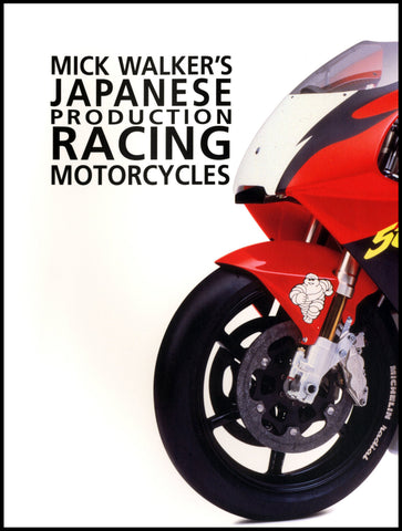 Image of Japanese Production Racing Motorcycles