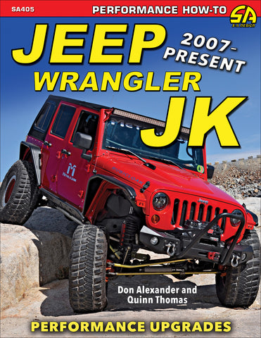 Jeep Wrangler JK 2007 - Present: Performance Upgrades