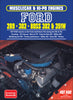 Ford 289 - 302 - Boss 302 & 351W Musclecar & Hi-Po Engines