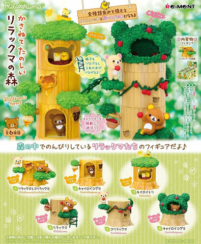 Kuji - RILAKKUMA ENJOYABLE FOREST<br>[BLIND BOX]
