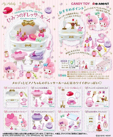 Kuji - My Melody X My Sweet Piano's Secret Dress-up Room<br> [BLIND BOX]