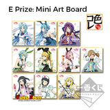 Kuji - Sword Art Online GAME PROJECT 5th Anniversary Part 1 (OOS)