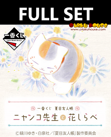 Kuji - Natsume's Book Of Friends - Nyanko Sensei and Flower Melody (FULL SET OF 66) <br>[Pre-Order]
