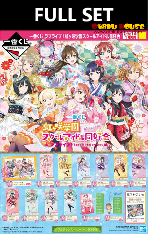 Kuji - Nijigasaki High School Idol Club (FULL SET OF 70) <br>[Pre-Order]