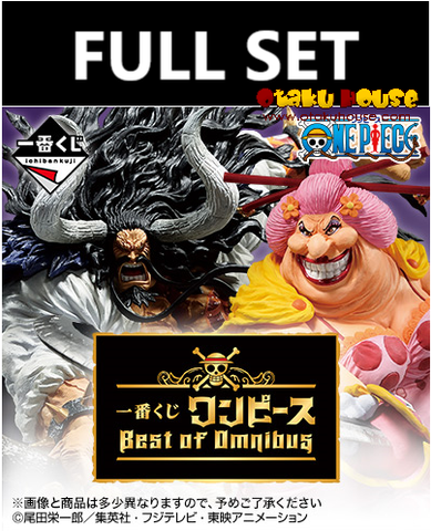 Kuji - One Piece - Best Of Omnibus (FULL SET OF 80) <br>[Pre-Order]