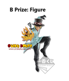 Kuji - One Piece - Great Banquet