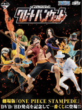 Kuji - One Piece - Great Banquet <br>[Pre-Order]