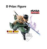 Kuji - One Piece - Professionals (OOS)