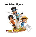 Kuji - One Piece - The Bonds Of Brothers (OOS)